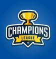 Champions league emblem vector image vector image