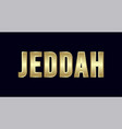 jeddah city typography design greetings for vector image vector image