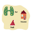 letter h for children alphabet vector image