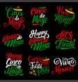 cinco de mayo holiday calligraphy lettering design vector image vector image