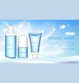 cosmetic tubes mock up beauty cosmetics bottles vector image vector image