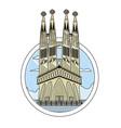 doodle sagrada familia tower in barcelona
