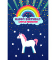 happy birthday princess congratulation unicorn vector image vector image