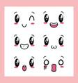kawaii cartoon faces vector image