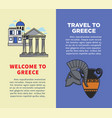 travel to greece vertical posters vector image vector image