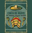 cinco de mayo mexican sombrero retro sketch poster vector image vector image