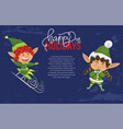 elves sledging and laughing christmas banner vector image vector image