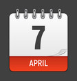 march 17 calendar daily icon world health day vector image
