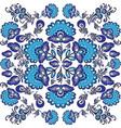 original floral ornament with elements decorati vector image vector image