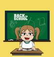 back to school cartoon vector image vector image