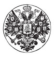 russian coat of arms is a russian seal vintage vector image vector image