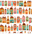 cute bright childish house pattern vector image vector image