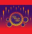 diwali festival offer poster design layout vector image vector image