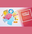 education online learning web banner vector image vector image