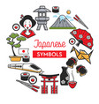 japanese symbols promo banner with traditional vector image vector image