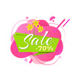 spring sale 70 percent off daffodil flowers tag vector image vector image
