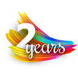 two years greeting card with colorful brush vector image vector image