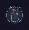 karaoke neon signboard retro sign for karaoke and vector image