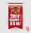 2014 Chinese Lunar New Year of the Horse Zodiac vector image
