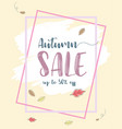 autumn sale flyer template at discount up to 50 vector image vector image