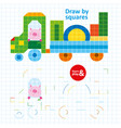 draw squares pig in color car art kid game vector image vector image