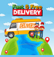fast and free delivery logo with delivery truck vector image