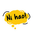 hello in chinese ni hao speech bubble hand vector image