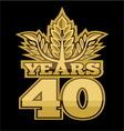 LaurelNew New 40 godina vector image vector image