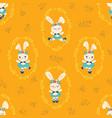 seamless pattern with cute bunny ballerina vector image vector image
