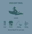 Speed boat advertise vector image vector image