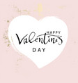 abstract trendy chic happy valentine s day vector image
