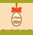 an easter egg hunt card vector image