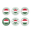 made in hungary labels set product emblem vector image vector image