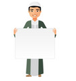 oman arab businessman holding white blank vector image