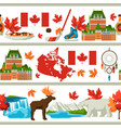 canada seamless pattern vector image vector image