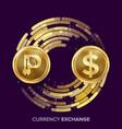 digital currency money exchange peercoin vector image vector image