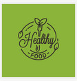 healthy food logo round linear fork and leafs vector image vector image
