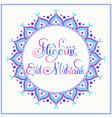 islamic mandala for eid mubarak holiday vector image vector image