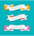 trendy retro ribbons colorful banner with ribbon vector image vector image