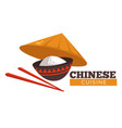 chinese cuisine rice and chopsticks wit vector image vector image