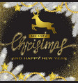 christmas and new year card with gold lettering vector image