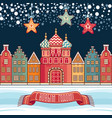 Colorful greeting card for holidays in russia