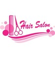 Hair salon sign with scissors and design elements vector | Price: 1 Credit (USD $1)