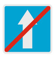 end of road icon flat style vector image