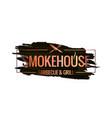 smokehouse watercolor grill logo design on black vector image vector image