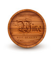 wooden old barrel vector image