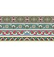 set four decorative arabesque borders vector image