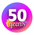 spectrum fifty years greeting card with colorful vector image vector image