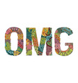 abbreviation omg decorative zentangle object vector image