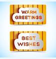 best wishes banners vector image
